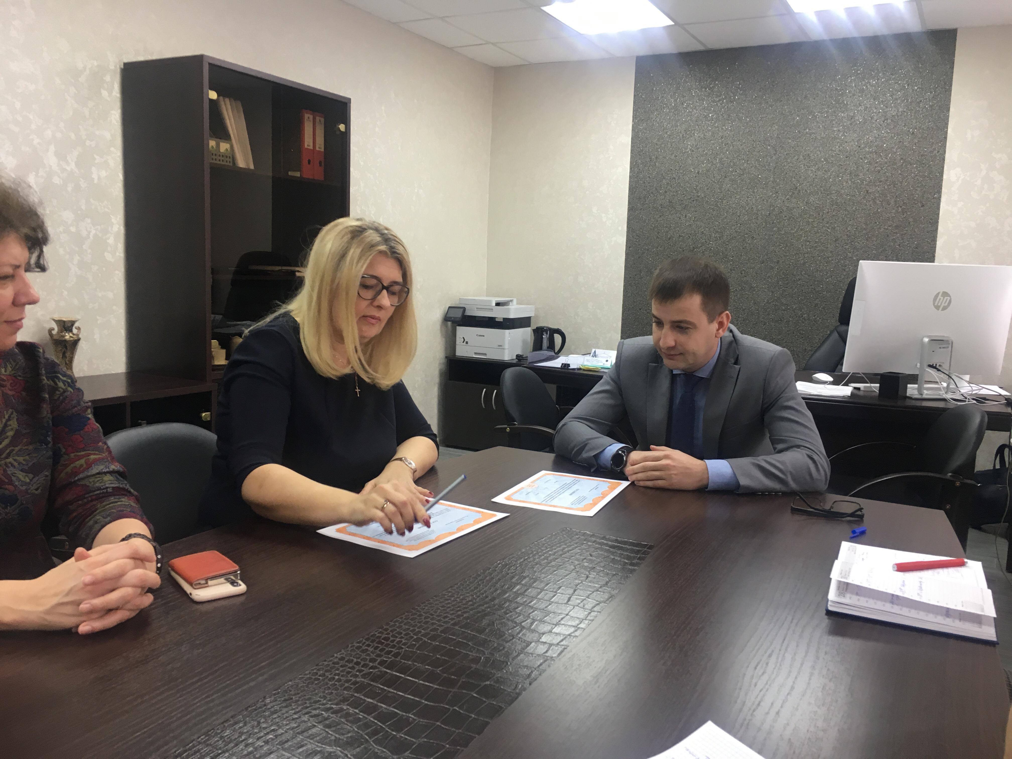 О заключении соглашения об информационном взаимодействии с ассоциацией «Гильдия Риэлторов Черноземья»