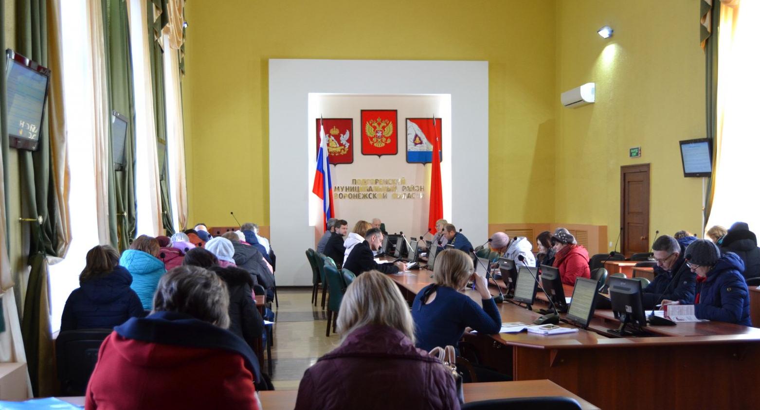 В администрации Подгоренского муниципального района Воронежской области был проведен семинар по вопросам государственной кадастровой оценки на территории Воронежской области