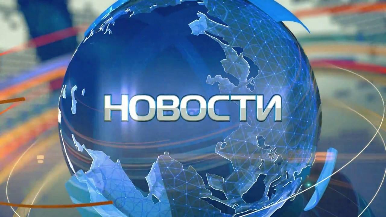 Совещание у заместителя председателя правительства Воронежской области